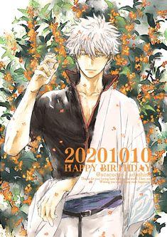 Manga Art, Anime Art, Film Games, Anime Films, Samurai, Artsy, Artwork, Twitter, Otaku
