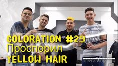 Coloration #29 Проспорил Yellow Hair