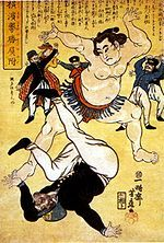 Japanese History - Sumo (相撲 sumō,) is a competitive full-contact wrestling sport where a wrestler (rikishi) attempts to force another wrestler out of a circular ring (dohyō) or to touch the ground with anything other than the soles of the feet. The sport originated in Japan, the only country where it is practiced professionally.