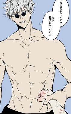 Hot Anime Boy, Cute Anime Guys, Anime Love, Anime Couples Manga, Manga Anime, Anime Naruto, Tenten Y Neji, Animes Yandere, Handsome Anime Guys