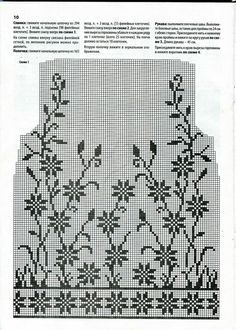 filet crochet We all need a Little black dress that makes us feel Sexy and femininehere is my version for you my amazing Crochet Family! Get your yarn and your crochet hooks and make it Filet Crochet, Crochet Chart, Crochet Motif, Crochet Doilies, Crochet Hooks, Knit Crochet, Knitting Charts, Knitting Patterns, Crochet Patterns