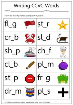 English Grammar For Kids, English Lessons For Kids, Letter N Words, Cvc Words, Letters, Sight Word Worksheets, Kindergarten Worksheets, First Grade Phonics, Teaching Sight Words