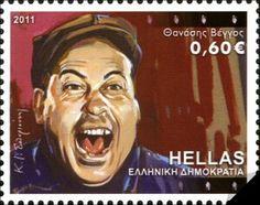 Thanassis Veggos Greek actor Stamp Collecting, Postage Stamps, Memories, Actors, Film, Celebrities, Cinema, Image, Pontoons