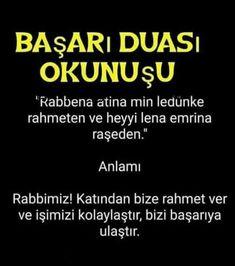 Allah Islam, Quran, Quotes, Qoutes, Quotations, Holy Quran, Allah, Sayings