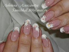 Beautiful wedding nail art from Mariagrazia Nail Art. These lovely French Tips incorporate the tip of the nail and flower petals with the addition of clusters of rhinestones to create the center of the flower. A stunning design for a bride or a special occasion. - See more at: http://www.dailynails.com/nail-art/art/wedding-flowers-rhinestones#sthash.aDqJhzHL.dpuf