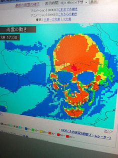 Skull appears in the weather map
