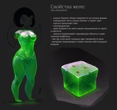 concept, game, текстура, jelly