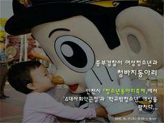 2015 인천시 청소년 동아리 축제