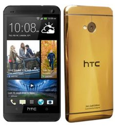 Now You Can Get A 24k Gold HTC One #ZAGGdaily #HTCOne #24KGold