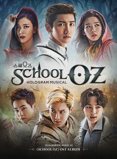 {NEWS} SM Entertainment to launch first hologram musical 'School OZ' starring… Korean Drama Romance, Korean Drama List, Korean Drama Series, Suho, Drama Korea, School Oz, Cover Film, Kim Young, Moorim School