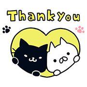 Kuroneko Stickers by Mojiji - http://www.line-stickers.com/kuroneko-stickers-by-mojiji/