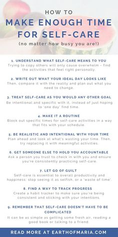 How to make enough time for self-care even when you're busy...