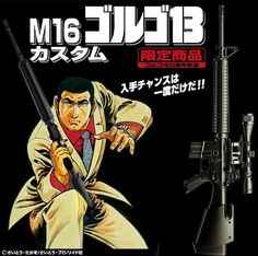 Golgo 13 weapon of choice