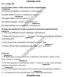 elektronniy-uchebnik-mirovaya-kultura-7-9-klass-danilova-skachat