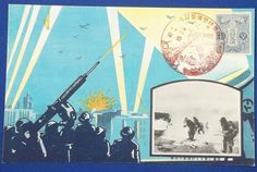 1930's Japanese Army Postcards Commemorative for Kanto Region Anti Air Raid Large Scale Drill / vintage antique old Japanese military war art card / Japanese history historic paper material Japan  - Japan War Art