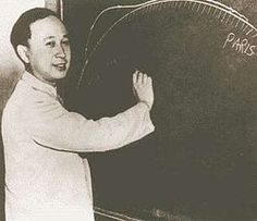 Qian Xuesen (钱学森) was a scientist who made important contributions to the missile and space programs of both the United States and the People's Republic of China.