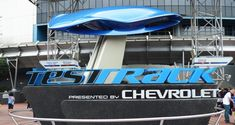 5 Reasons We Love Test Track in Epcot – DisneyDining