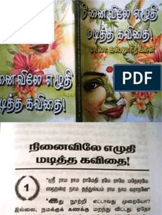 MalaRangan-Ninaivile Ezhthe Maditha Kavithai - Copy Free Books To Read, Free Pdf Books, Free Ebooks, Read Books, Novels To Read Online, Books Online, Romantic Novels To Read, Book Sites, Document Sharing