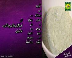Desi Food, Chutney Recipes, Food And Drink, Cooking Recipes, Treats, Foods, Pakistani, Sauces, Life