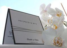 invitation with silver ribbon