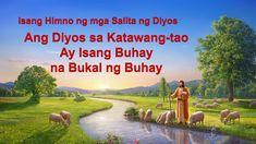 Tagalog Christian Song With Lyrics Praise And Worship Songs, Christian Songs, Tagalog, Gods Love, Bible Quotes, Singing, Prayers, Lyrics, Faith