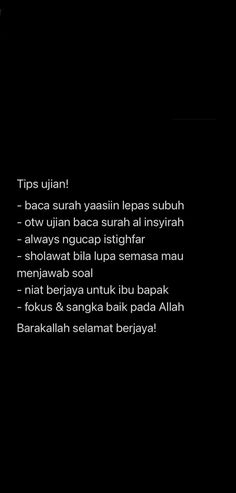 Pray Quotes, Quran Quotes Inspirational, Quran Quotes Love, Islamic Love Quotes, Motivational Words, Words Quotes, Life Quotes, Study Motivation Quotes, Study Quotes