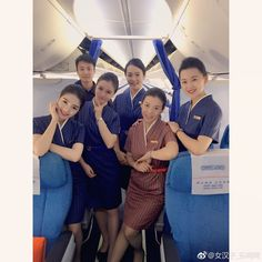 Cabin Crew, Flight Attendant, Asia, Glamour, The Shining
