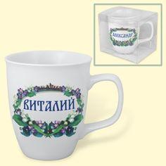 SHOP-PARADISE.COM:  Tasse Виталий, 0,4 l 3,35 €
