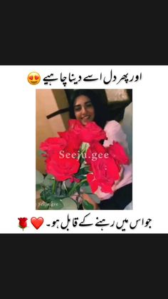 My Cute Love, Cute Love Songs, Love Proposal, Friendship Video, Stylish Dpz, Romantic Songs Video, Indian Fashion Dresses, Allah Islam, Stylish Girl Images