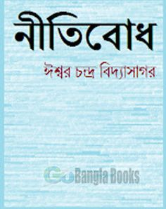 26 Best Buy Bengali Religion, Philosophy & Spirituality