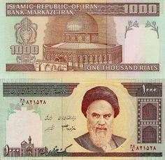 portuguese money | Iran - 1000 Rials 1991 - Pick 143