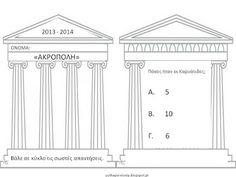 Ancient Greece, Greek Mythology, History, Baby Play, Cupid, Museum, Ceramics, Tattoo, Education