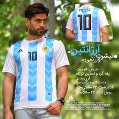 c Argentina Football, Messi 10, Button Down Shirt, Men Casual, Mens Tops, T Shirt, Sports, Supreme T Shirt, Hs Sports