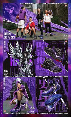 361°x UID: 致 燃烧的热爱|影视|宣传片|UIDWORKS - 原创作品 - 站酷 (ZCOOL) Layout Design, Design Art, Web Design, Graphic Design, Visual Advertising, Banner Design Inspiration, Grid Layouts, Creative Posters, Japan Fashion