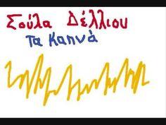 YouTube Arabic Calligraphy, Youtube, Arabic Calligraphy Art, Youtubers, Youtube Movies