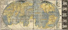 Japanese map from 1708: Bankoku sokaizu / Ishikawa-shi Toshiyuki. Hoei 5