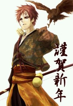 Gaara the Kazekage from Naruto