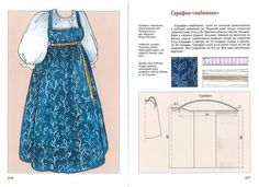 Russian Traditional Dress, Traditional Fashion, Traditional Dresses, Medieval Costume, Folk Costume, Historical Clothing, Historical Costume, Costume Patterns, Ethnic Dress
