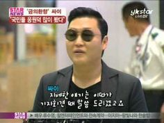 "[Y-STAR] PSY return!""Thanks for cheering people"" (싸이 귀국! ""국민들의 응원덕분이다!"")"
