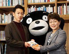 佐藤健が書籍『るろうにほん 熊本へ』完成報告会見&熊本県下の高等学校等への寄贈式に出席!「熊本へ一歩踏み出すきっかけに、後押しなれればうれしいです。」 | WWSチャンネル