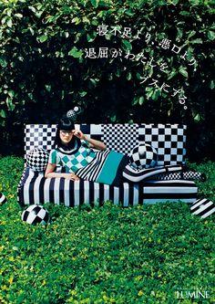 AD / LUMINE 2013 | Mika Ninagawa Official Site