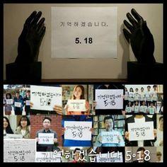 민주주의에 분향하라 피의 거룩한 희생을 기억하라 행동하라, 성난 민중들이여~ 광주의 피빛 하늘을 메운 통곡과 금남로를 채운 피의 투쟁을...  5.18  35주년에 부칩니다