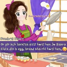 Eid ul Azha funny Messages, Poetry, Quotes in Urdu/Hindi Funny Quotes In Hindi, Super Funny Quotes, Funny Quotes For Teens, Happy Birthday Sister Funny, Cute Birthday Wishes, Eid Jokes, Eid Mubarak Quotes, Eid Ul Azha, Funny School Jokes