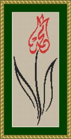 Gallery.ru / Muhamed - IsLamic cross stitch and beads by Ekaterina Gogoleva - kippariss