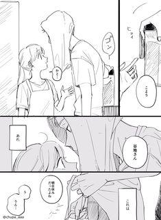 """ちゅっぱ on Twitter: """"谷地さんと遠征明けで余裕のない日向選手(ひなやち) 1/2 ⚠️ちょっと如何わしい雰囲気 ⚠️当たり前のように同棲… """" Haikyuu Manga, Haikyuu Yachi, Haikyuu Fanart, Me Me Me Anime, Anime Guys, Ship Drawing, Naruto And Hinata, Hunter Anime, Another Anime"""