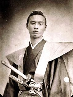 Ikeda Nagaoki (池田 長発, August 23, 1837 – September 12, 1879) - http://en.wikipedia.org/wiki/Ikeda_Nagaoki
