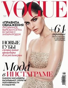 Hilary Rhoda by Jack Waterlot VOGUE UKRAINE JULY 2015