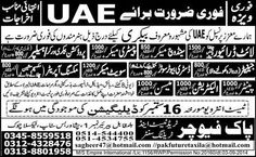 Abroad Job Opportunities in UAE