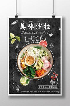 Delicious salad food poster. Free download at pikbest.com #poster #pizza #pikbest #download #design Food Poster Design, Menu Design, Food Design, Poster Designs, Flyer Design, Restaurant Advertising, Restaurant Poster, Indian Food Menu, Indian Food Recipes