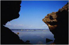 Curimao Rock formation in Ilocos Norte